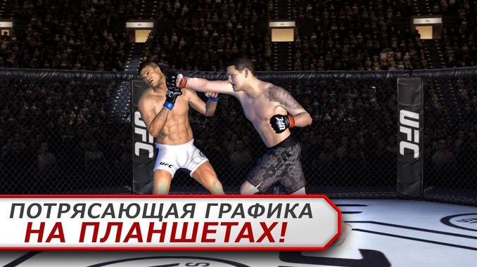 Прохождение EA SPORTS™ UFC (android) #2 - YouTube